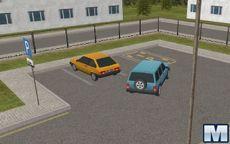Parking Slot 2